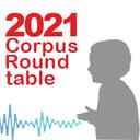 Corpus Roundtable